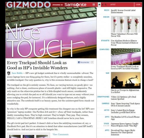 Gawker y el rediseño web: ¿si funciona, no lo toques?